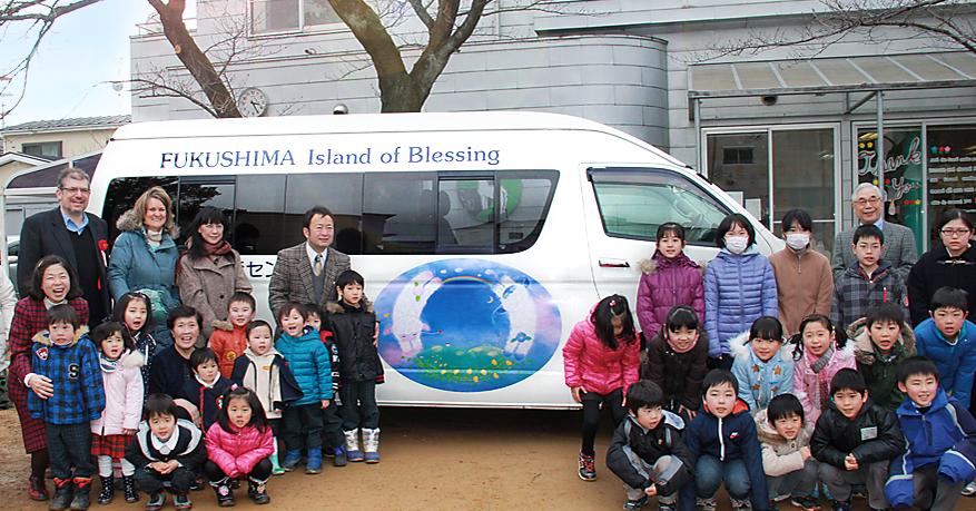 福島の子供たちにバスを寄贈