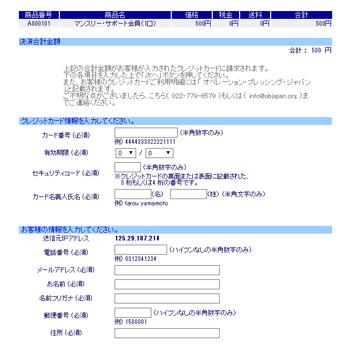j_payment