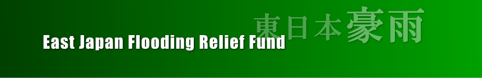 East Japan Flooding Relief Fund