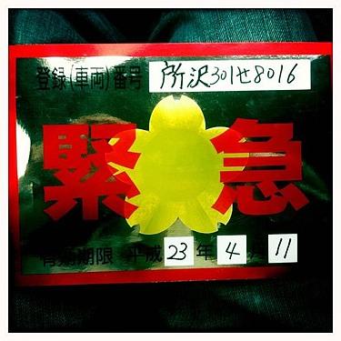 blog_110315_01