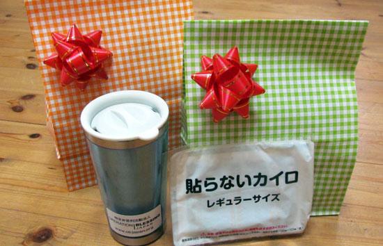 仮設住宅に住む子供達へのクリスマスプレゼント
