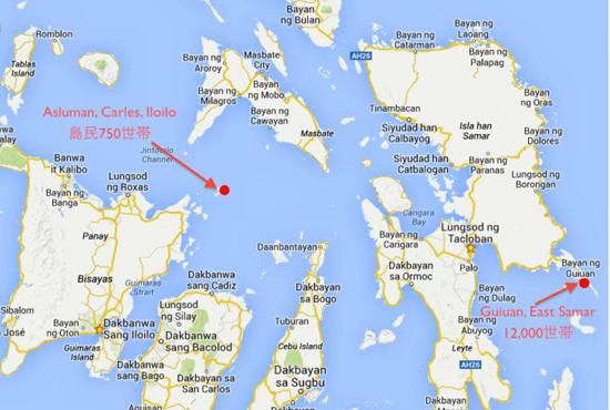 ギアン(Guiuan)にトレスキューを配置しました。イロイロ(Iloilo)にも配置する予定です。(イロイロ・ギアン)