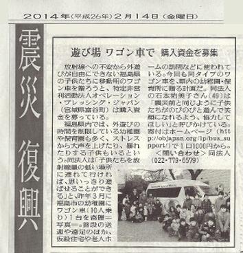 読売新聞 東京版