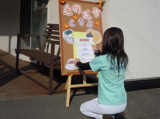 宮城県女川町の旧三小仮設住宅で「心のケア-たのむすクラブ-」