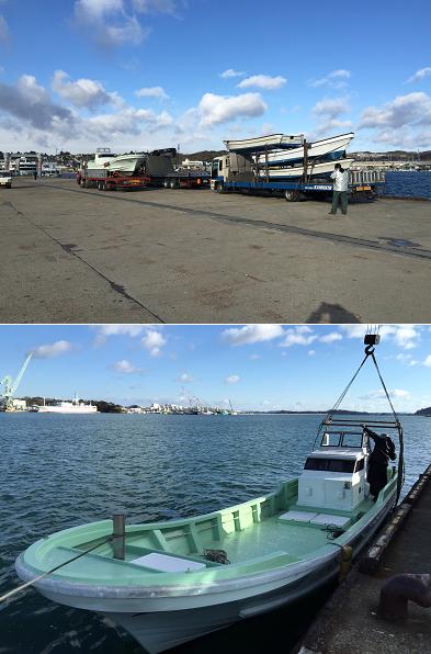 若手漁師育成のための漁船とエンジンの納品