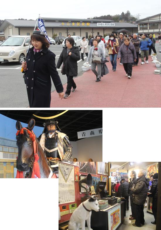 伊達政宗歴史館と松島レトロ館
