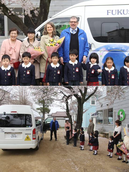 【ご支援ありがとうございました!】福島県の幼稚園に10人乗りバス寄贈プロジェクト完了