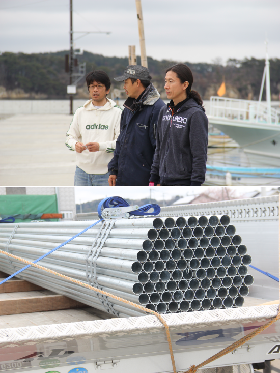 塩竈の若手漁師支援プロジェクト-筏の骨組み用パイプ納入-