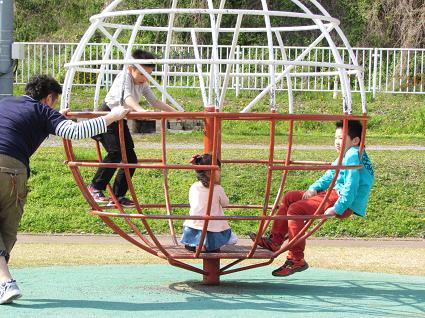 公園で一緒に遊ぶことがました
