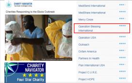 「エボラ対策支援」チャリティ・ナビゲーターで最高評価を獲得