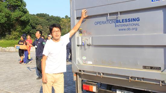 支援物資の集積センター