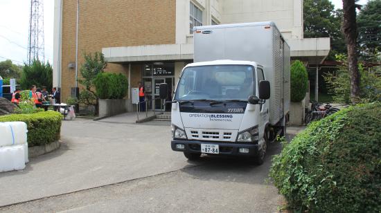 届きにくいところへ支援物資を 東日本豪雨災害支援