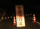東日本豪雨 災害支援のための募金をはじめます。