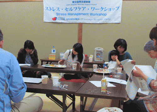 """福島県南相馬市 ストレス・カウンセリングと「歌って踊ろう!!」"""""""