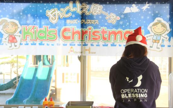 【福島:心のケア】親たちの願い、そして希望