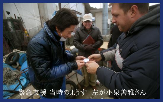 漁師を志す若者へ-若手漁師育成プロジェクト