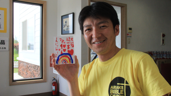 【熊本地震支援】福島から熊本へ 子どもたちの応援カード