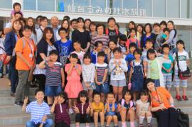 【福島:心のケア】家族のきずなをサポートする日帰りツアーを実施