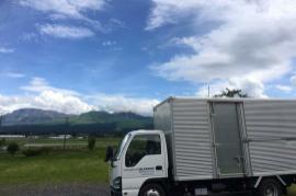 【熊本地震 復興支援】阿蘇を愛する気持ちを支えたい
