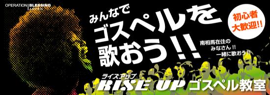 【無料体験】10月14日ゴスペル教室を開催!