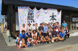 【熊本地震:復興支援】企業のチカラ SAPジャパン 熊本益城町で支援活動