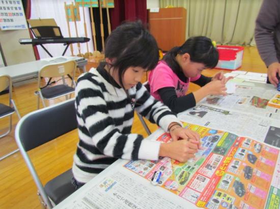 【福島:心のケア】「嬉しい言葉」「励ましになる言葉」世界に一つだけのしおりを作ろう!!
