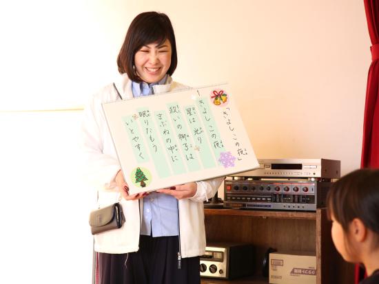 【福島:心のケア】たったひとつの落ち葉でも 子どもの支援