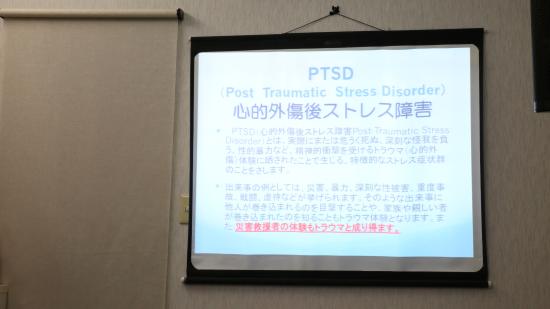熊本県益城町にある九州キリスト災害支援センター熊本ベースで講演