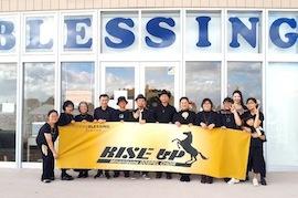 【RISE UPゴスペル教室】メンバー大募集!!