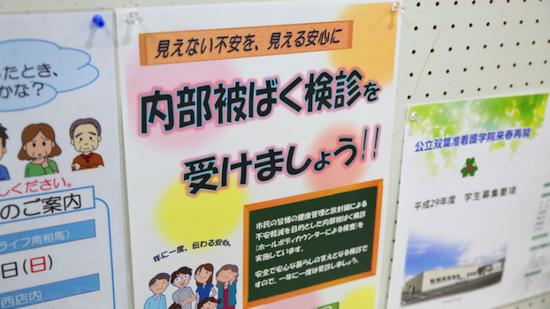 【4月7日 世界保健デー】