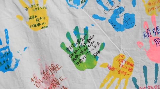 白石高校の全生徒で作った垂れ幕 ~『熊本』の文字 青空に映えて~