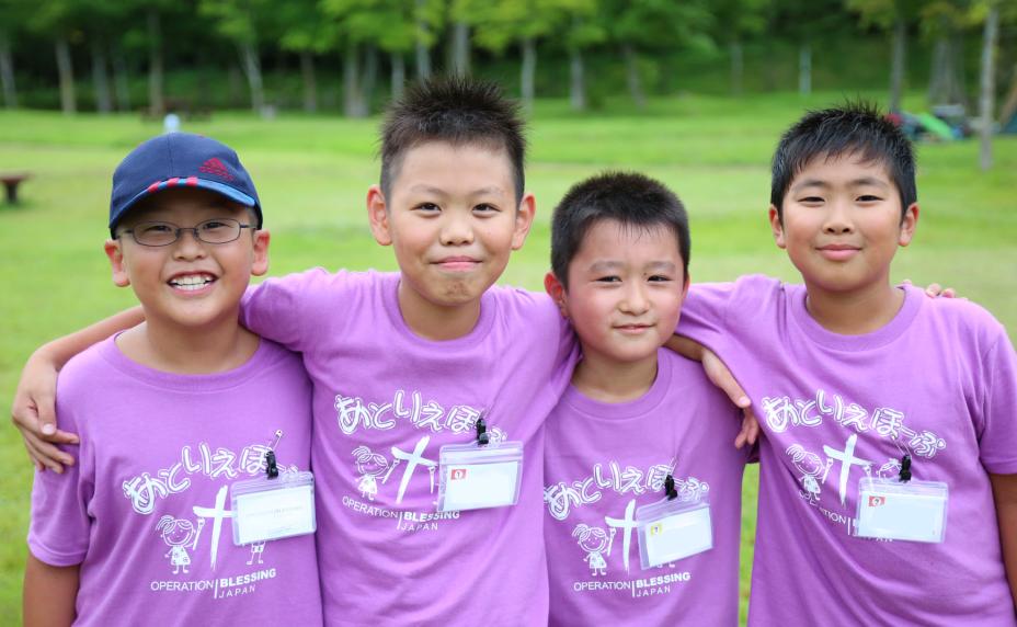 80名の福島の子どもたちを 安全で自然溢れるサマーキャンプに送ろう