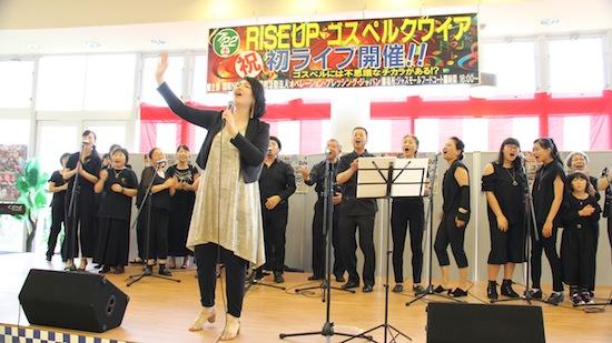 【Rise Upゴスペル教室】希望と勇気を届けたい〜震災から立ち上がった人々
