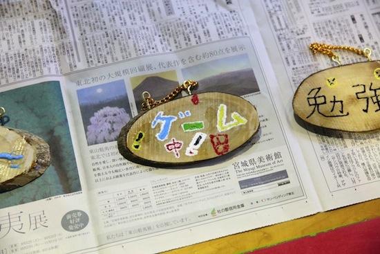 【福島 心のケア】第1回子どもサマーキャンプのご報告