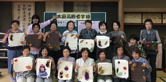 【福島 心のケア】羊毛フェルトで秋を彩ろう