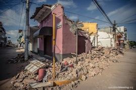 【メキシコ沖でM8.1】現地で緊急支援を開始