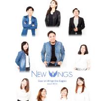 New wings(ゴスペル)