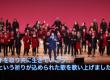 希望の歌を歌おう!ファミリークリスマスコンサート開催