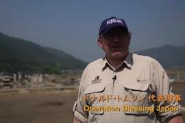 【西日本豪雨災害】真備町からの現地リポート