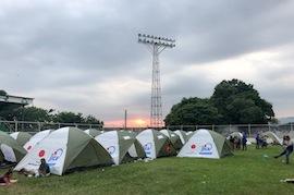 【グアテマラで再び火山噴火】約4000人避難
