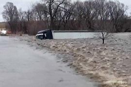 【米中西部で大規模洪水】現地に支援チームを派遣