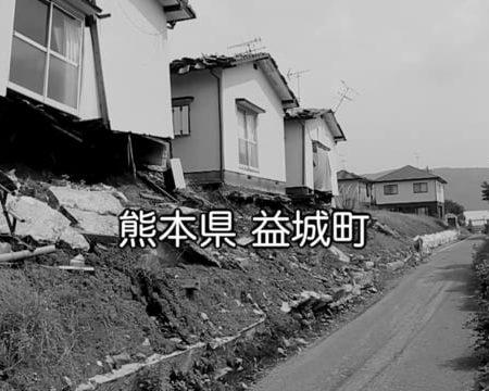 【熊本地震 復興支援】ビデオレポート 2016年8月の支援活動
