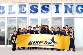 【RISE UPゴスペル教室】メンバーインタビュー第1談!
