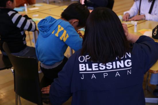平成から令和へ~福島から新時代の日本を考える~