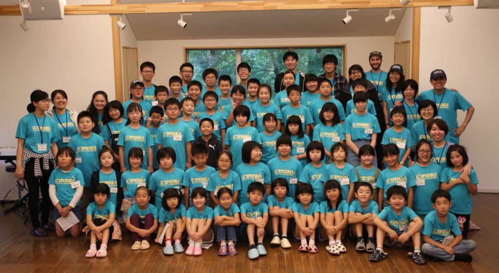 2019あとりえKIDSキャンプin宮城開催!!