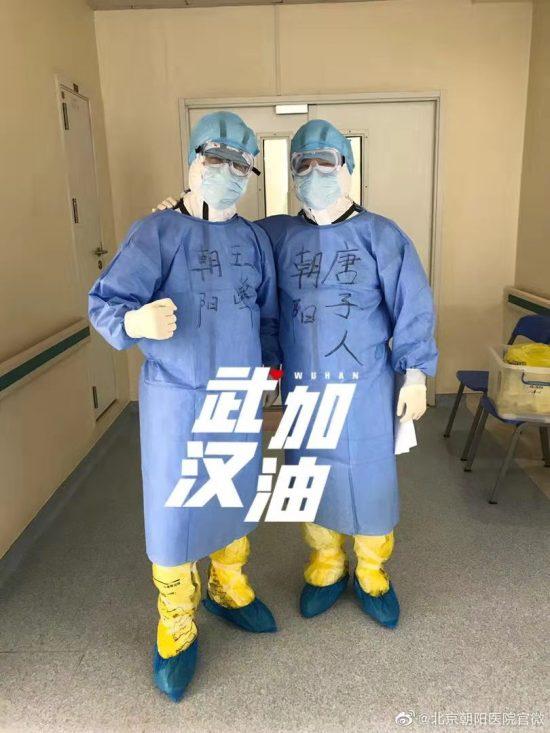 【中国新型コロナウイルス】緊急支援・寄付受付を開始します