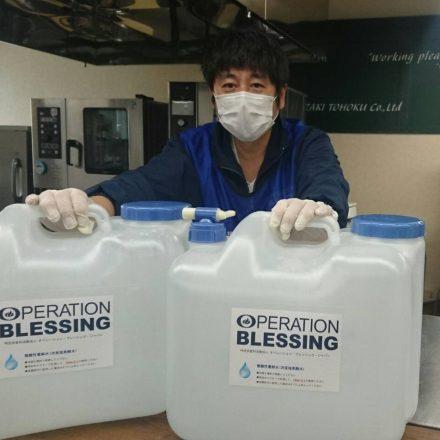 コロナ除菌液配布プロジェクト