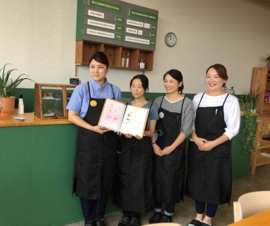 【メディア掲載のお知らせ】福島復興支援soyocafeの働き
