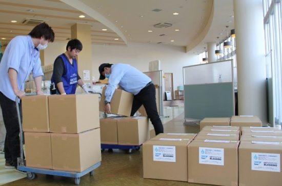 支援する(物資提供・ボランティア派遣・CSR活動)