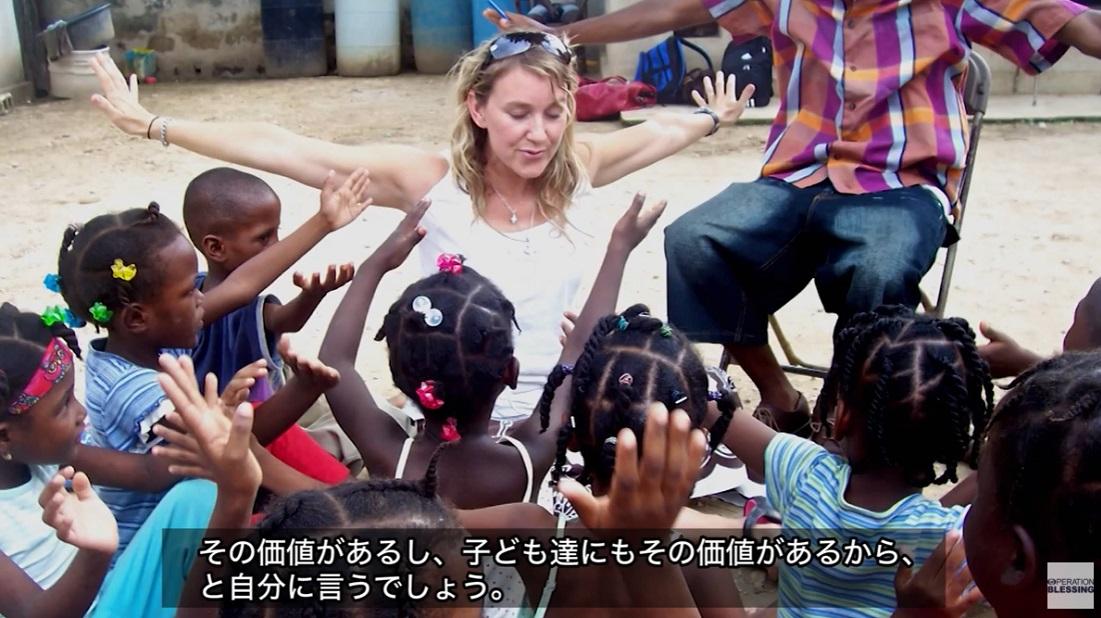 コンゴの活動